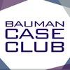 Bauman Case Club