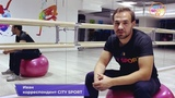 city__sport video