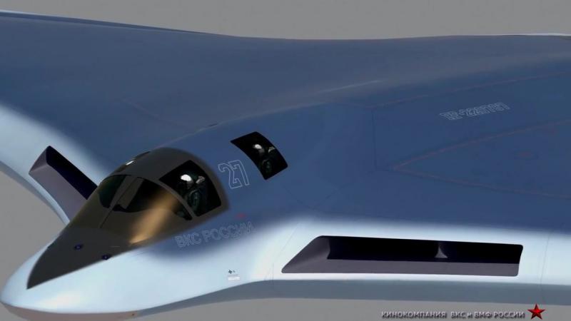 2016.03.24 - Новые Ту-160 М2 - Началась достройка центропланов с консервации 90-х. Три машины в год до 50 ед.