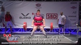 World Record Deadlift 247 kg + World Record Total 671.5 kg by Bonica Brown USA in 84+ kg class