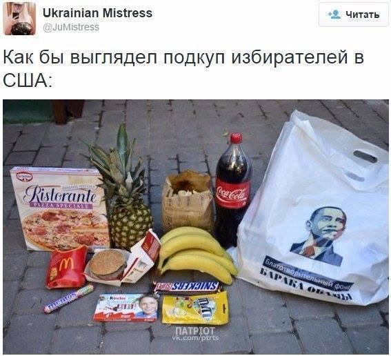 """Одесситам предлагают 500 грн за """"галочку"""" в бюллетене, - Комитет избирателей - Цензор.НЕТ 368"""