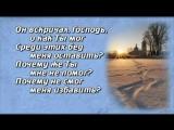 Светлана Малова- Следы.mp4