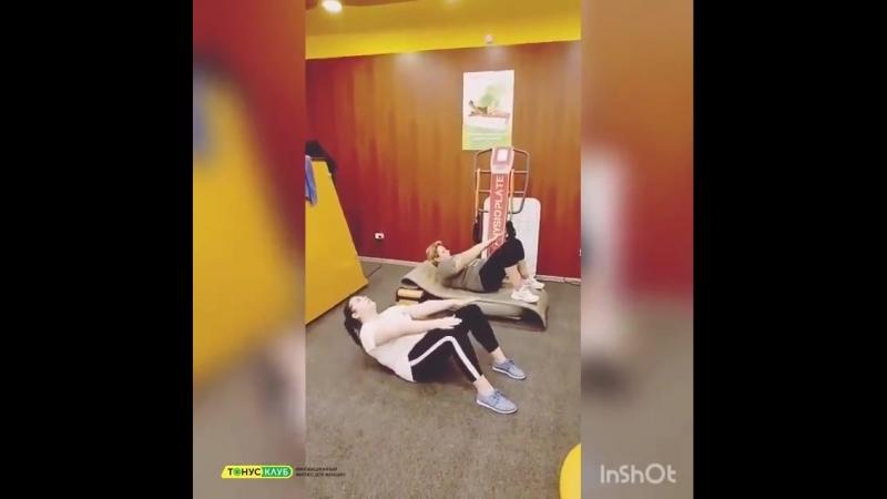ТОНУС КЛУБ для ленивых 😋 Инструктора вам покажут что в нашем клубе можно не только отдыхать но и активно заниматься 😉😎👍 Понравил