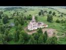 Орловская церковь живоначальной троицы