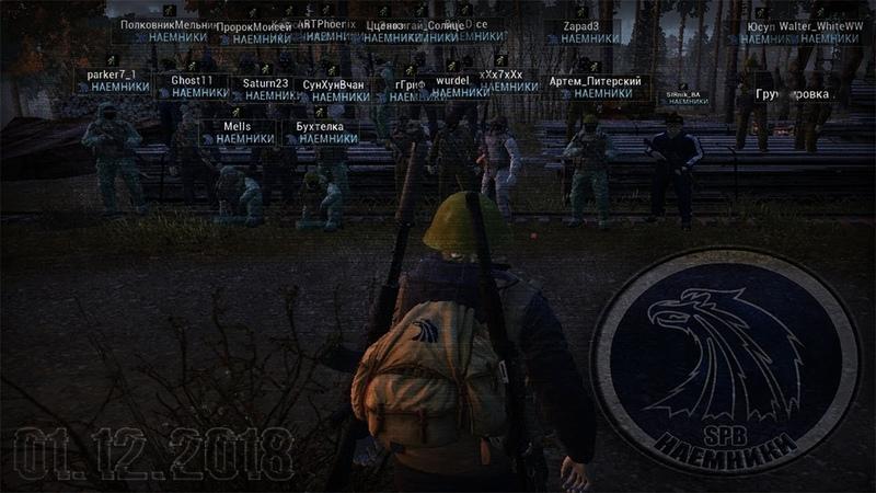 Лесопилка первый деф на новом персе 01 12 2018