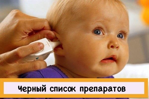 Протаргол-препарат содержащий