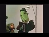 Крокодил Гена (а просто хуйня)