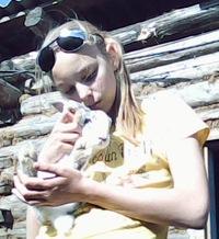 Софья Чикина, 1 июня , Барнаул, id205459192