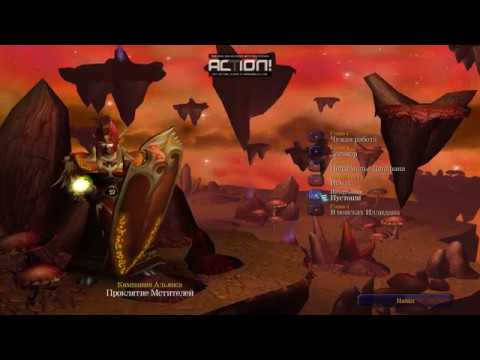 [04] Прохождение «Warcraft III: The Frozen Throne» (Проклятие Мстителей - Часть 2) [1080p60] » Freewka.com - Смотреть онлайн в хорощем качестве