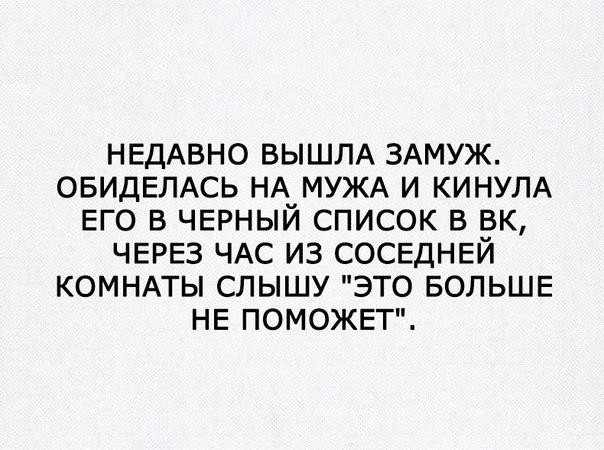 Фото №456260487 со страницы Анастасии Пеструиловой
