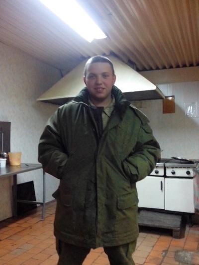 Денис Иванов, 7 августа 1993, Ярославль, id44513272