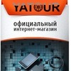 Yatour - usb решение для штатных магнитол.