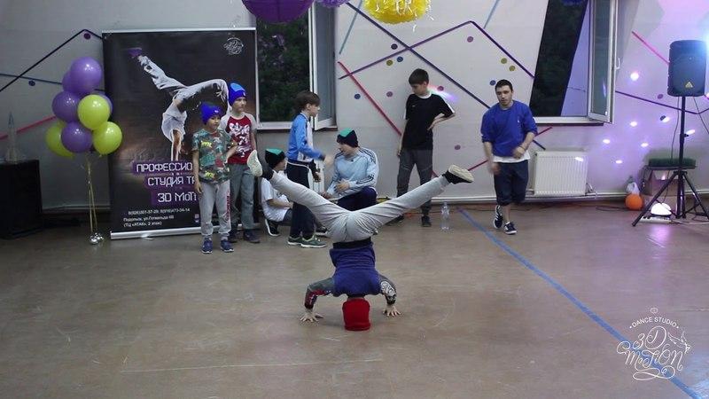 BREAK-DANCE (гр. Bboy FIZROOk\jam2) - Отчётный концерт 3D MoTiON (11.05.2018) в Подольске