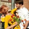 """Бесплатный вебинар ко Дню всех Влюбленных """"Вывод"""