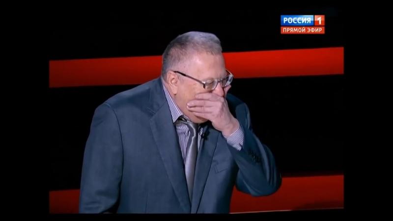 ZHirinovskij_smeetsya_1_(MosCatalogue.net).mp4
