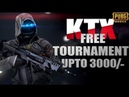 PUBG MOBILE Subscribe Join Paytm Cash Giveaway FREE ENTRY Win Upto 3000