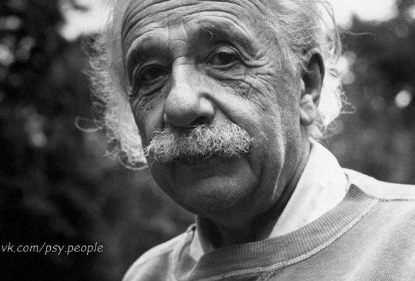 60 советов Эйнштейна для улучшения работы мозга, использование которых каждый день даст вам мощнейший заряд интеллектуальной энергии и укрепит вашу память: 1. Пробуйте мысленно оценивать течение времени. 2. Находите новые способы использования обычных предметов - например, сколько разных способов применения обычного гвоздя вы сможете придумать? 3. Развивайте наблюдательность - например, обращайте внимание на красный цвет в течение дня или находите автомобили определенной марки в общем потоке,…