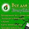 Φedor Ρodionov