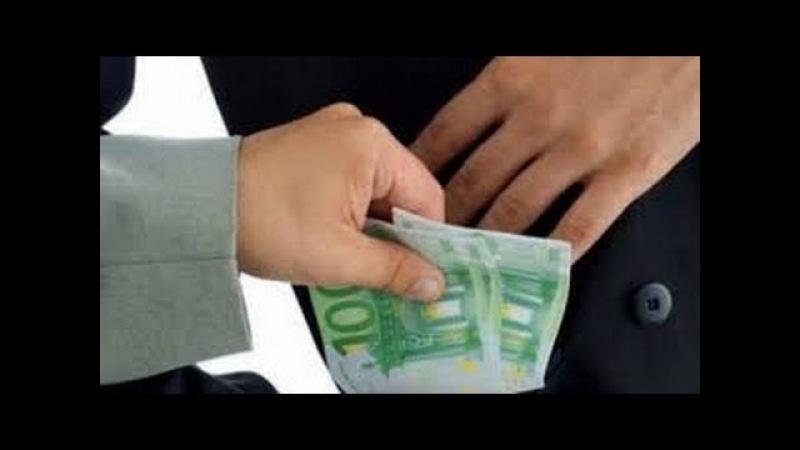 Гаи Кировограда берет взятки в евро \ Gai Kirovograd taking bribes in euro
