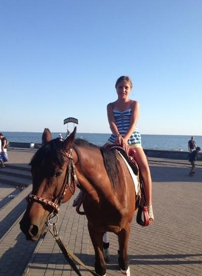 Карина Мизина, 17 августа , Бердянск, id211398820