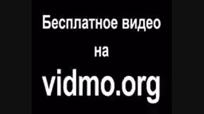 Vidmo_org_sher_sevgi_176.mp4