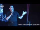 Бутырка - Тает снег (Москва, театр песни
