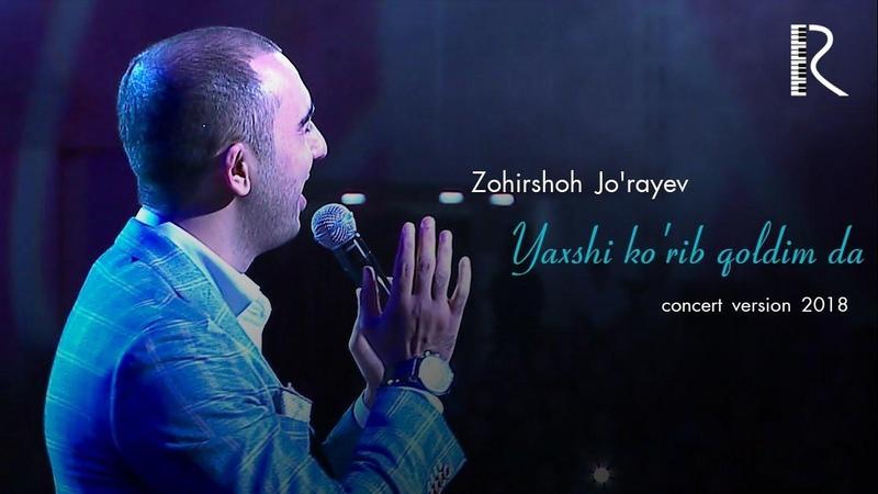 Zohirshoh Jo'rayev - Yaxshi ko'rib qoldim da (concert version 2018)
