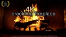 NEW🔥 4K Crackling Fireplace Sounds (Real-Time) No Music - 2 Hours Screensaver 4K UHD