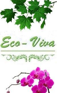 Натуральная косметика в зеленограде