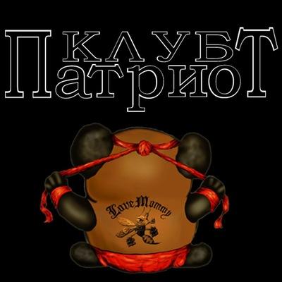 Юрок Перегудов, 8 июня , Сумы, id163601268