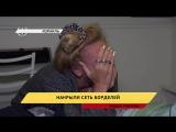 Украинские проститутки попались в борделях Израиля