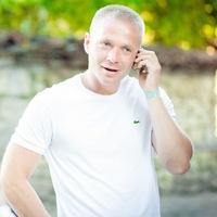 Andrey Vasyutin
