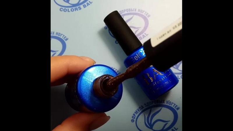 💅🍫✨Трёхфазный каучуковый гель-лак ~Gel Color BAL~, 11 ml, тон 359 «Горький шоколад» (с глиттером).