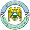 Футбол КБР