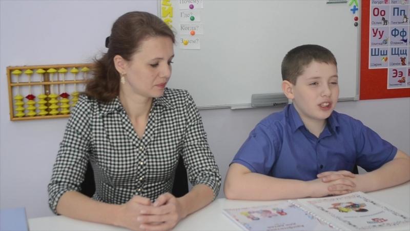 Мама Татьяна с сыном Владиславом делятся отзывом о школе IQ007