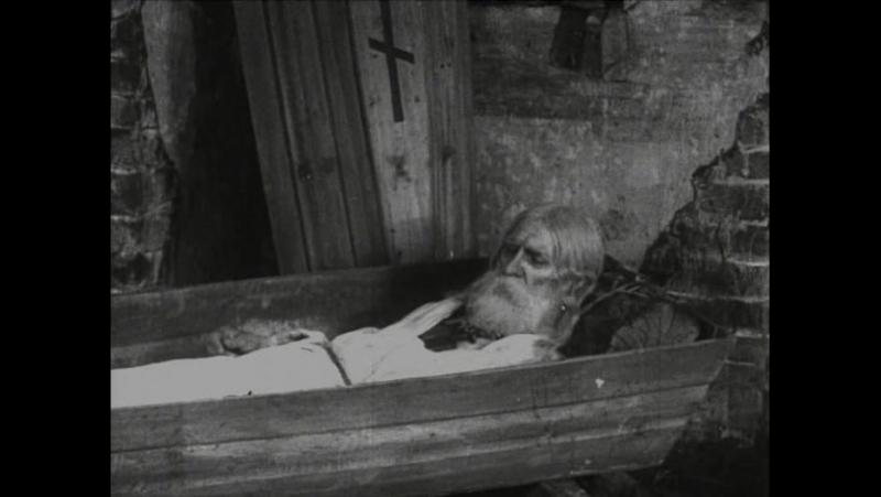 Девьи горы (1919)