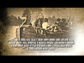 1.Х век.Взлет Древней Руси.2012.XviD.DVDRip