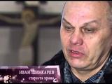 Екатерина Васильева, Армен Джигарханян - Звезды и религия - Звездная жизнь