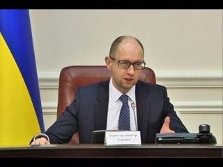 Киев назвал «ловушкой» предложенную Москвой скидку на газ (новости)
