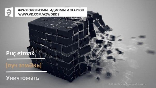https://pp.vk.me/c616524/v616524115/e769/btKRw9d6u5U.jpg