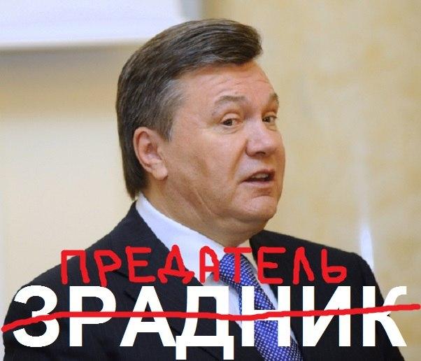 Восставшие из Врадиевки дошагали до Киева - Цензор.НЕТ 9940