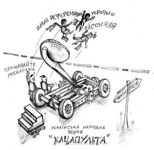 """Батальон """"Донбасс"""" захватил группу снайперов, убивших двух украинских солдат в Лисичанске - Цензор.НЕТ 1692"""