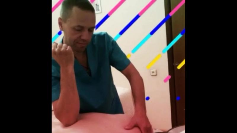 Массажист Сергей Гончаренко