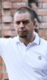Константин Родмологов, 11 июня , Луганск, id136301362