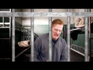 Когда посадили в тюрьму. (D.K.inc)