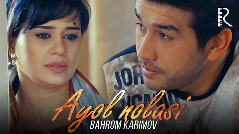 Bahrom Karimov - Ayol nolasi | Бахром Каримов - Аёл ноласи