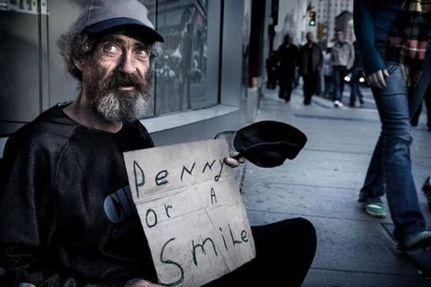 Монетку или улыбку