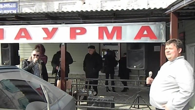 Гимн Шаурмы