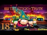 Прохождение South Park: The Stick of Truth [Южный Парк: Палка Истины] - Часть 18 (Смерть педофилам!)