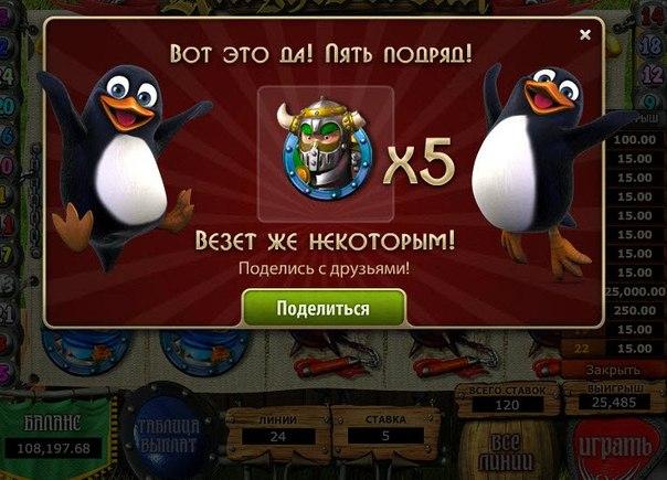 Игры Автоматы Играть Клубнички